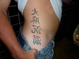 korean tattoo fail willful ignorance ensures the existence of off color asian tattoos