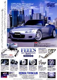lexus sc300 performance parts feel u0027s performance parts honda s2000 by honda twin cam jdmeuro com