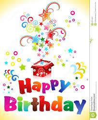 text birthday card text birthday card