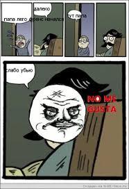 Create Meme Comic - create meme lego frens lego frens bug eyed father comics