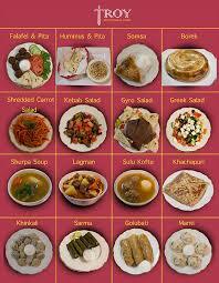 insert cuisine our mediterranean menu troy mediterranean cuisine