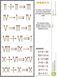 Roman Numerals Worksheet Visual Math Puzzle With Roman Numerals And Matchsticks Stock