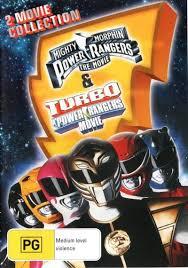 Turbo Power Rangers 2 - booktopia mighty morphin power rangers the movie turbo a