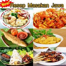 cuisine reference recipe of java cuisine apk free books reference app for