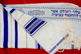prayer shawls from israel cheap tallit israel find tallit israel deals on line at alibaba