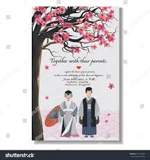 Cherry Blossom Wedding Invitations Vector Illustration Wedding Invitations Japanese Cherry Stock