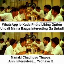 jokes quote photo funny telugu jokes with images to share with facebook u0026 whatsapp