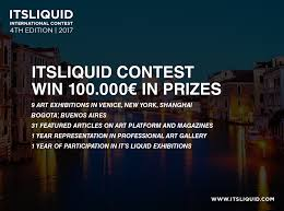 itsliquid international contest 5th edition 2017 official website