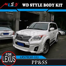 lexus lx 570 for in thailand body kits for lexus body kits for lexus suppliers and