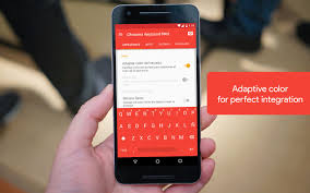 android change keyboard change keyboard color adaptively to match each app s ui on android