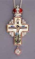 pectoral crosses for sale pectoral cross st of sochava s liturgical church supplies