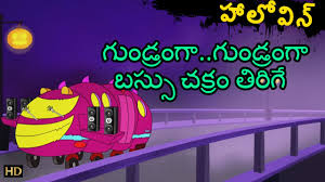 wheels on the bus hd telugu nursery rhymes halloween special