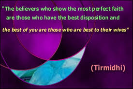 Wedding Quotes In Malayalam Muslim Husband Wife Quotes And Sayings Free Islamic Stuff
