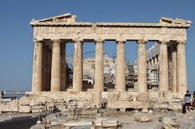 Parthenon Interior Honeymoon Day 2 Part I Exploring Athens The Acropolis The Plaka