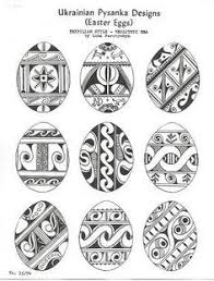 pysanky designs pysanky designs you can find these pattern sheets in the downloads