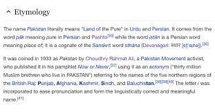 spirit of pakistan spiritofpak