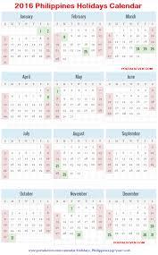 philippines 2016 calendar holidays 2016