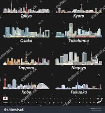 illustration japanese city skylines on black stock vector