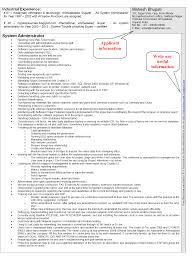 Stockroom Associate Resume Entry Level System Administrator Resume Sample Free Resume