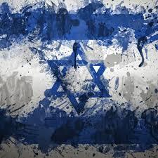 Flag Of Israel Graafix Wallpaper Flags Of Israel