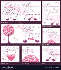 Wedding Reception Cards Wedding Reception Card Royalty Free Vector Image