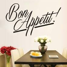 Dining Room Decals Online Get Cheap Cooking Quotes Aliexpress Com Alibaba Group