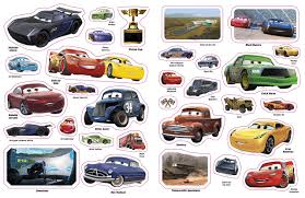 halloween car stickers ultimate sticker book disney pixar cars 3 ultimate sticker books