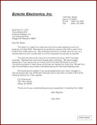 sales letter sample khafre business simple project proposal