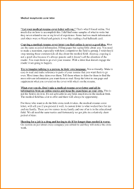 sample application cover letter cover letter for a secretary job images cover letter ideas