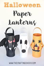 halloween paper lanterns kid craft the crafting