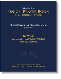 new union haggadah publications society for classical reform judaism
