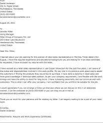 sample cover letter for retail job 9 job application letter for