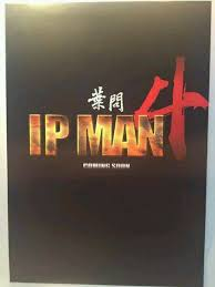 film ip man 4 full movie m a a c production officially begins on wilson yip s ip man 4