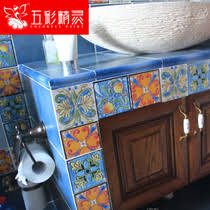 Mediterranean Tiles Kitchen - flower from the best taobao agent yoycart com