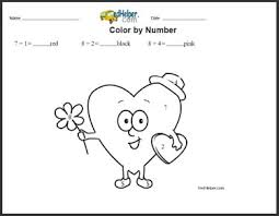 3rd grade division worksheets lessons and printables