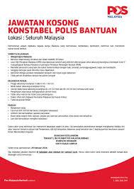 Resume Sample Untuk Kerja Kerajaan by Pos Malaysia Berhad On Twitter
