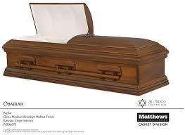 matthews casket caskets chicago funerals