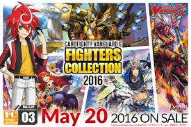 cardfight vanguard behold the new era introducing g guardian cardfight vanguard