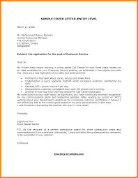 great cover letters samples resume cover letter introduction reservoir engineer sample resume
