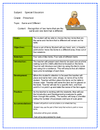 Special Education Lesson Plan Template special education lesson plan sle