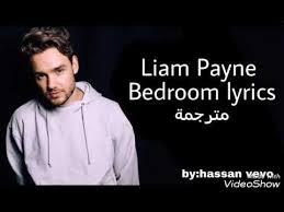 bedroom lyrics liam payne bedroom lyrics مترجمة youtube