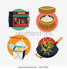 cuisine box lovely set cuisine vector icons เวกเตอร สต อก 367770182