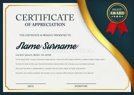 creative certificate of appreciation award template certificate