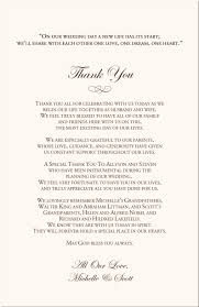 thank yous on wedding programs catholic mass wedding ceremony catholic wedding traditions celtic