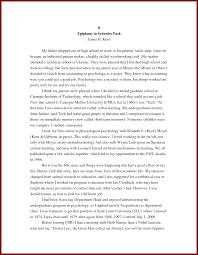Example Of An Narrative Essay Narrative Essay Example