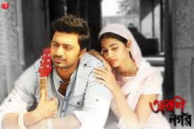 new movie details new movie online name arshinagar