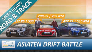 lexus rc or gs drift battle lexus rc f 477 ps vs toyota gt86 200 ps vs