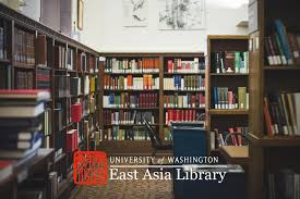 east asia library u2014 uw libraries