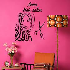 custom name wall decals beauty hair salon decor logo lettering