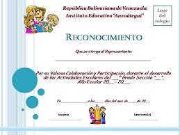 Imagenes De Reconocimientos Escolares | planeta escolar diplomas y reconocimientos a padres y familia